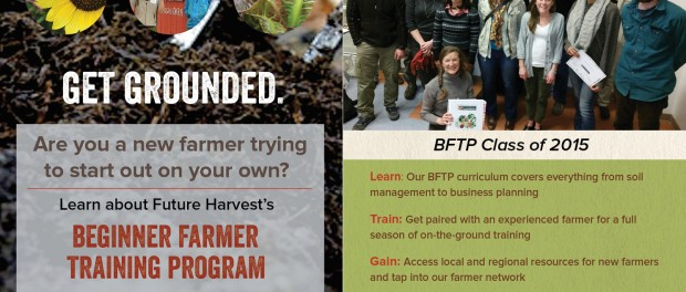 Beginning Farmer Training Program