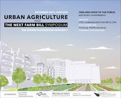 Urban Agriculture Symposium