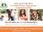 farm education