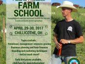 pastured livestock farm school