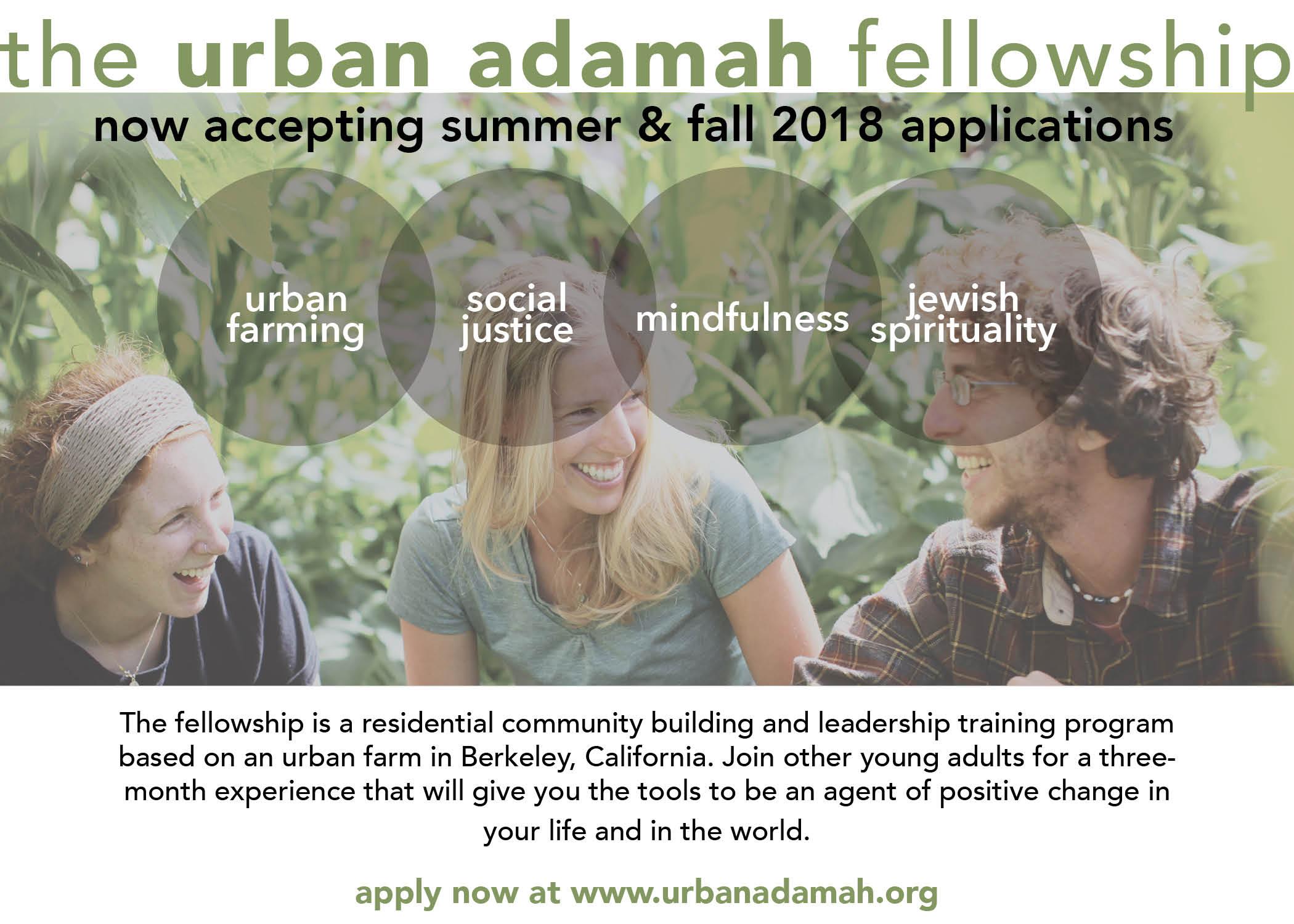 Urban Farming Fellowship
